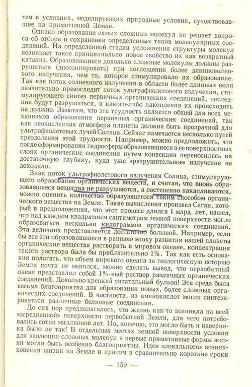""""""",""""www.ableman.ru"""